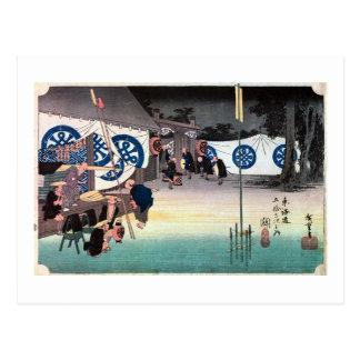 Cartão Postal 48. 関宿, 広重 Seki-juku, Hiroshige, Ukiyo-e