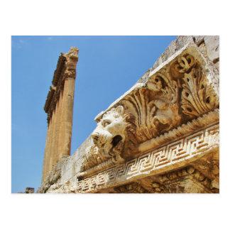 Cartão Postal A cabeça do leão cinzelado em Baalbek