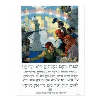 Cartão Postal A comida ganhará o poster yiddish 1917 da guerra