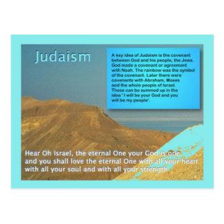 Cartão Postal A educação, religião, judaísmo, ouve O Israel