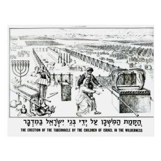 Cartão Postal A ereção do tabernáculo
