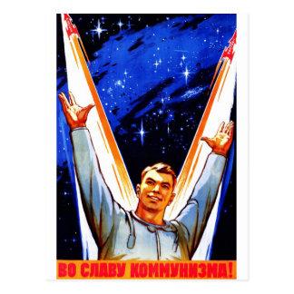 Cartão Postal À glória do comunismo