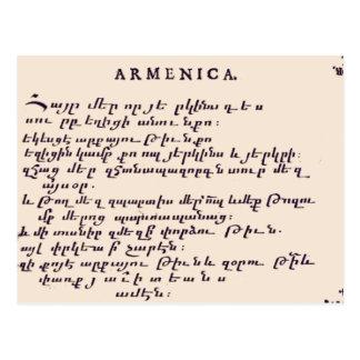 Cartão Postal A Oração do senhor no arménio
