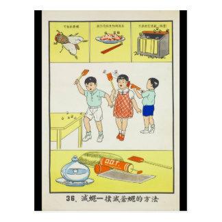 Cartão Postal A saúde pública, batalha voa, Formosa 1959