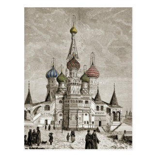 Cartão Postal Abóbada Theotokos da cebola do quadrado vermelho