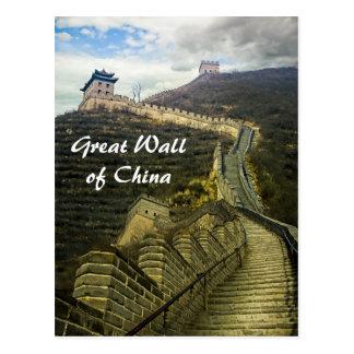 Cartão Postal Acima do Grande Muralha