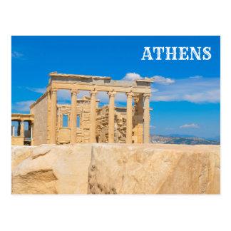 Cartão Postal Acrópole em Atenas, piscina