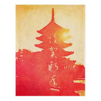 Cartão Postal Aguarela Vermillion do pagode do por do sol do