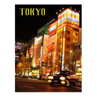 Cartão Postal Akihabara (cidade elétrica) em Tokyo, Japão