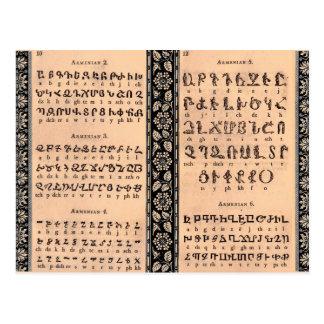 Cartão Postal Alfabeto arménio