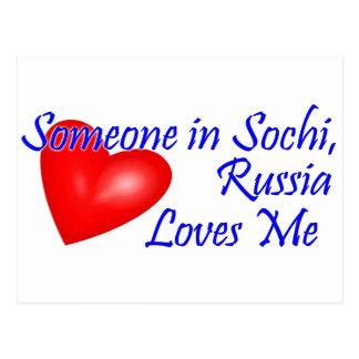 Cartão Postal Alguém dentro, Rússia ama-me