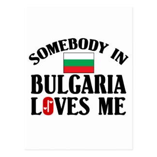 Cartão Postal Alguém em Bulgária ama-me