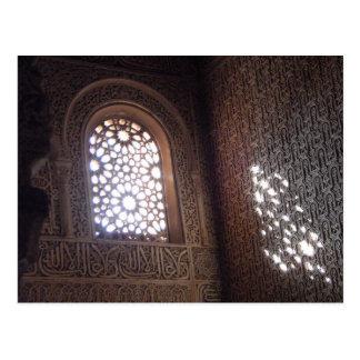 Cartão Postal Alhambra-6