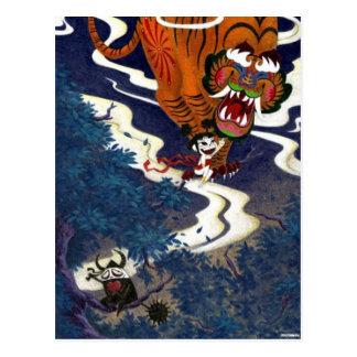 Cartão Postal Amor de Oni