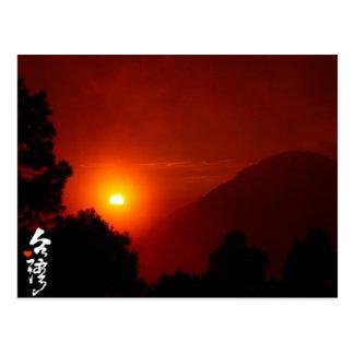 Cartão Postal Amor para Formosa