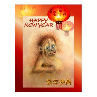 Cartão Postal Ano chinês do macaco, macaco 2016 do prejuízo