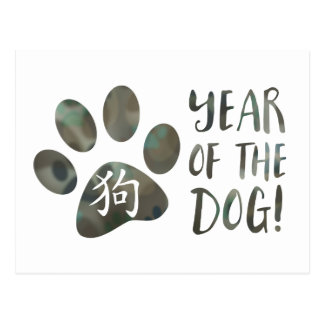 Cartão Postal Ano da pata de Bokeh do cão
