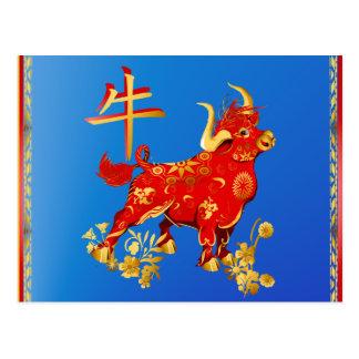 Cartão Postal Ano do boi