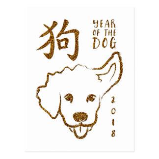 Cartão Postal Ano novo chinês do brilho do cão 2018