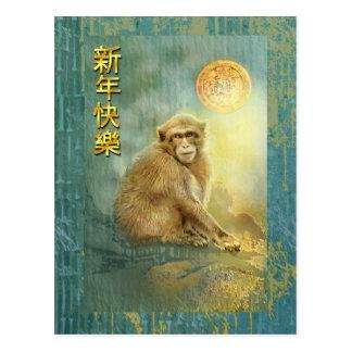 Cartão Postal Ano novo chinês do macaco, de macaco & de lua