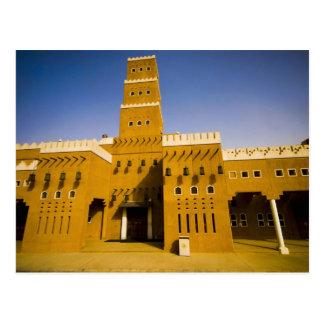 Cartão Postal Arábia Saudita, Riyad, mesquita do Al Diriya