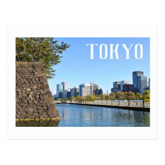 Cartão Postal Arranha-céus em Tokyo, Japão