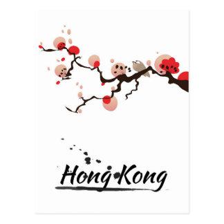 Cartão Postal Arte das viagens vintage de Hong Kong