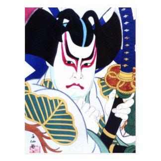 Cartão Postal Arte do ator de Kabuki do japonês pelo 名取春仙 de
