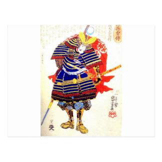 Cartão Postal Arte japonesa clássica Japão do samurai