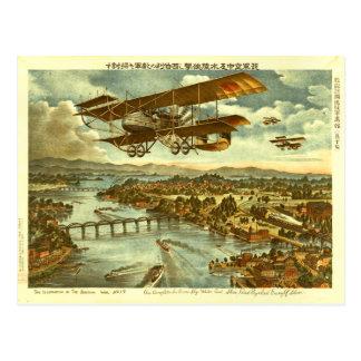Cartão Postal Arte japonesa da cor das máquinas de vôo do