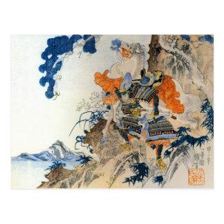 Cartão Postal Arte japonesa do samurai do vintage