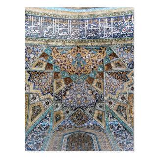 Cartão Postal Arte persa