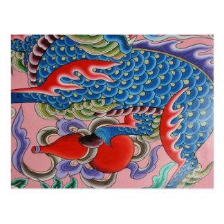 Cartão Postal Arte taiwanesa
