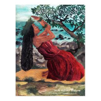 Cartão Postal Árvore do kamani do hula de Kuuwehi,