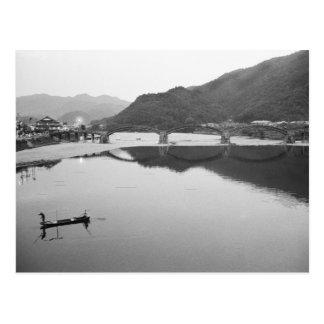 Cartão Postal Ásia, Japão, Iwakuni. Pescadores e histórico