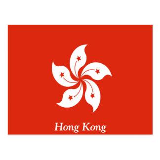 Cartão Postal Bandeira de Hong Kong