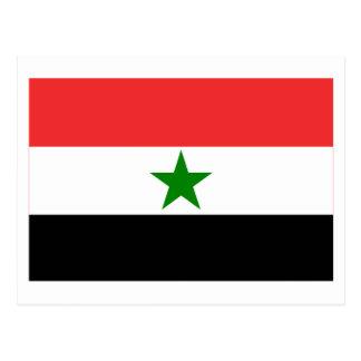 Cartão Postal Bandeira de Yemen (1962-1990)