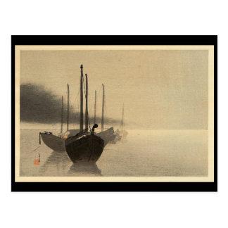 Cartão Postal Barcos na névoa por Seitei Watanabe 1851 - 1918