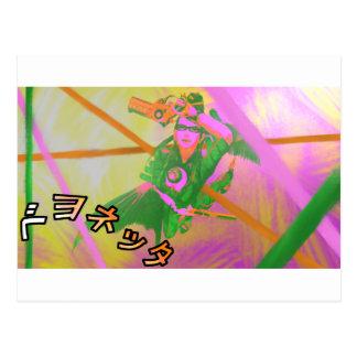Cartão Postal Bayonetta imprimiu
