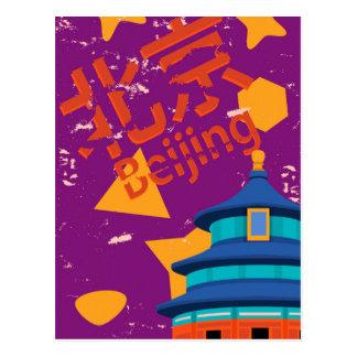 Cartão Postal Beijing