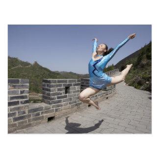 Cartão Postal Beijing, China, 2007