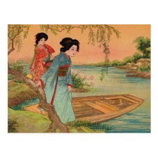 Cartão Postal Beira do lago japonesa