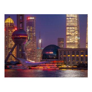 Cartão Postal Beira-rio do centro shanghai, China