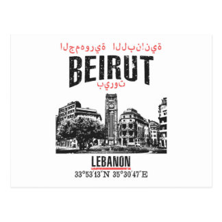 Cartão Postal Beirute