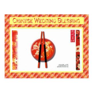 Cartão Postal Bênção do casamento do chinês tradicional