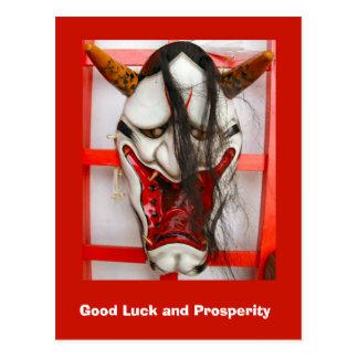 Cartão Postal Boa sorte e prosperidade, máscara animal oriental