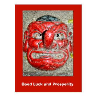Cartão Postal Boa sorte e prosperidade, máscara vermelha do