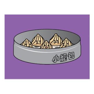Cartão Postal Bolo chinês de Dim Sum da bolinha de massa da sopa