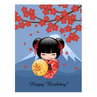 Cartão Postal Boneca vermelha de Sakura Kokeshi, aniversário