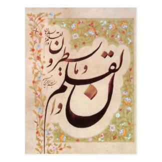 Cartão Postal Caligrafia árabe com decoração floral